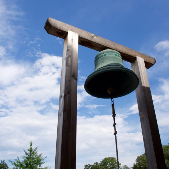 The Bell at St Anthony of Padua